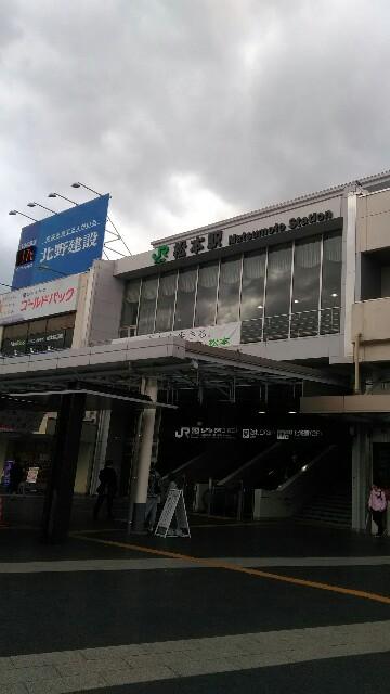 f:id:minatoyokohama303:20180503090418j:image