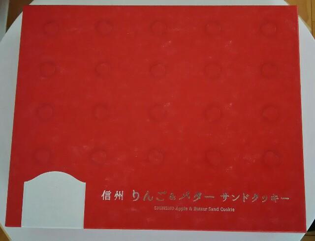 f:id:minatoyokohama303:20180504080929j:image