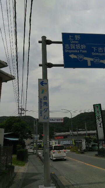f:id:minatoyokohama303:20180517153105j:image