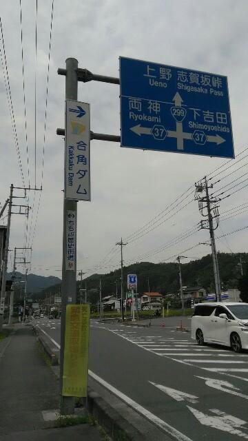 f:id:minatoyokohama303:20180517153217j:image