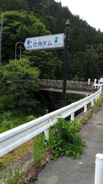 f:id:minatoyokohama303:20180517153331j:image