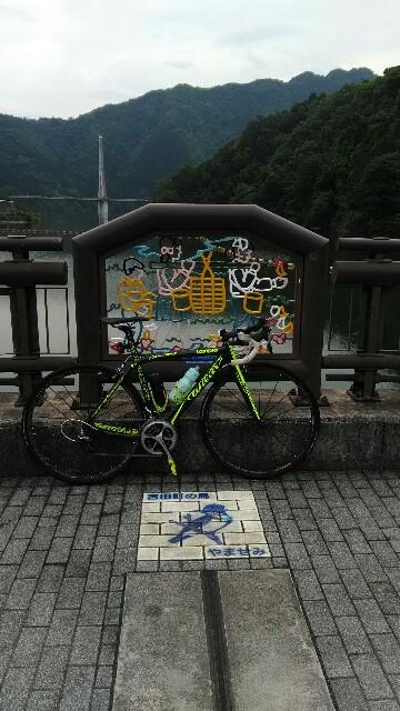 f:id:minatoyokohama303:20180517154227j:image