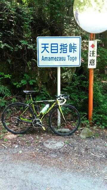 f:id:minatoyokohama303:20180614120547j:image
