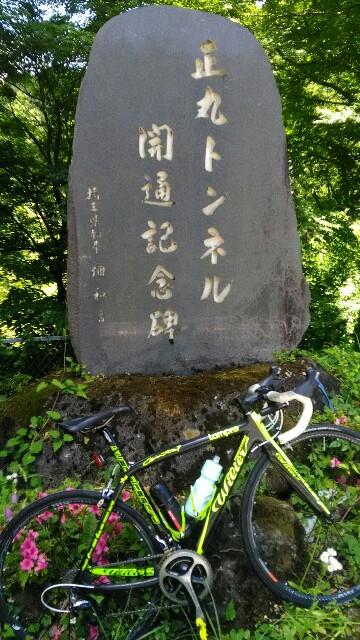 f:id:minatoyokohama303:20180614122049j:image