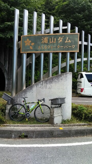 f:id:minatoyokohama303:20180614122100j:image