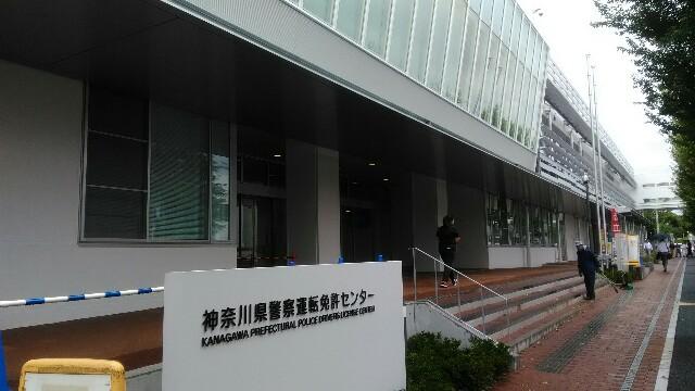 f:id:minatoyokohama303:20180705100343j:image