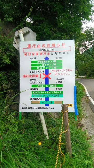 f:id:minatoyokohama303:20180906190413j:image