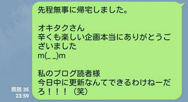 f:id:minatoyokohama303:20181009193250j:image
