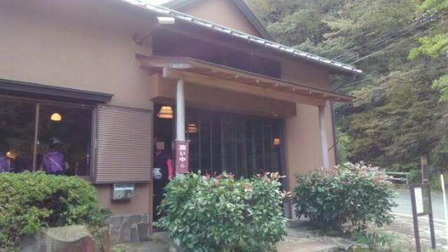 f:id:minatoyokohama303:20181029094254j:image