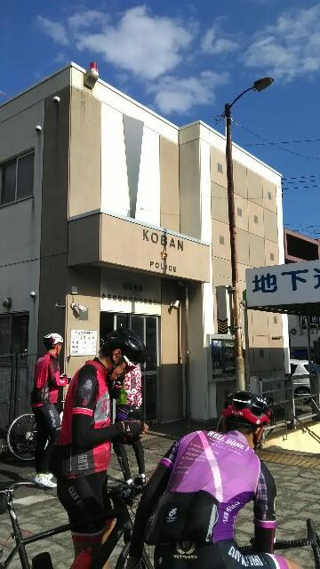 f:id:minatoyokohama303:20181029102403j:image