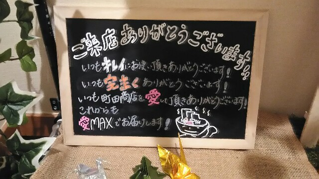 f:id:minatoyokohama303:20190117123941j:image