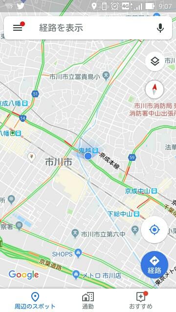 f:id:minatoyokohama303:20190120205235j:image