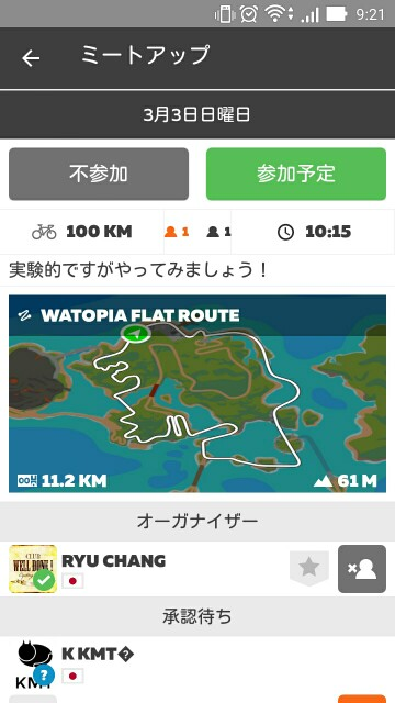 f:id:minatoyokohama303:20190303142502j:image