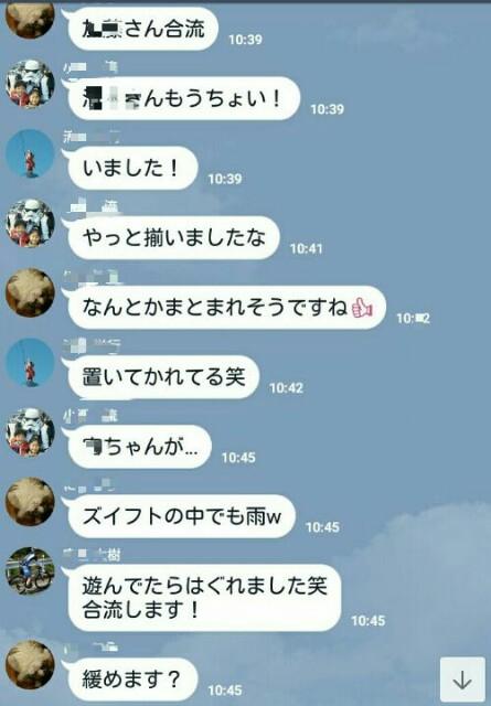 f:id:minatoyokohama303:20190303144231j:image