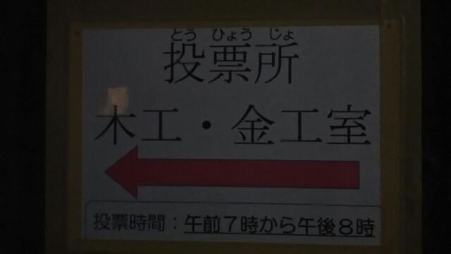 f:id:minatoyokohama303:20190407205806j:image