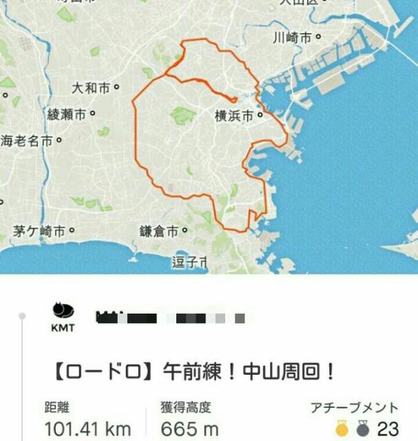f:id:minatoyokohama303:20190414162211j:image