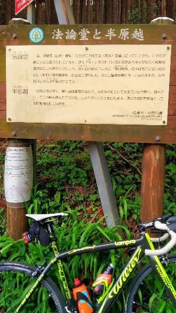 f:id:minatoyokohama303:20190509160320j:image