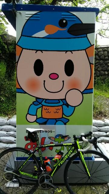 f:id:minatoyokohama303:20190509160842j:image