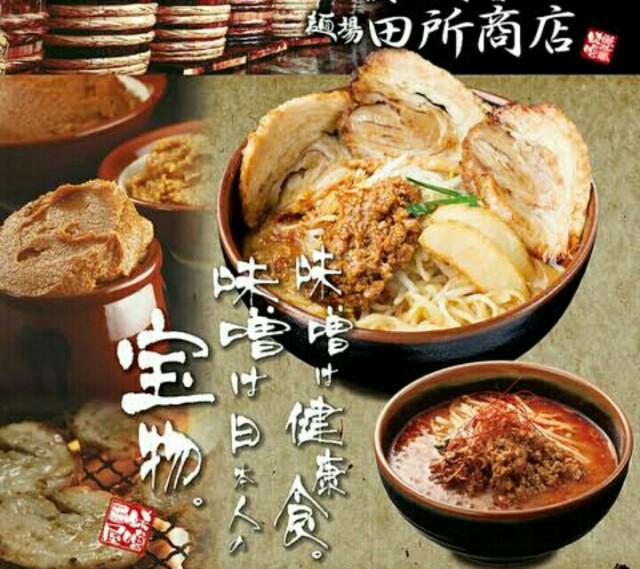 f:id:minatoyokohama303:20190509160942j:image