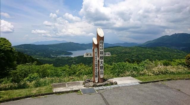 f:id:minatoyokohama303:20200530215010j:image