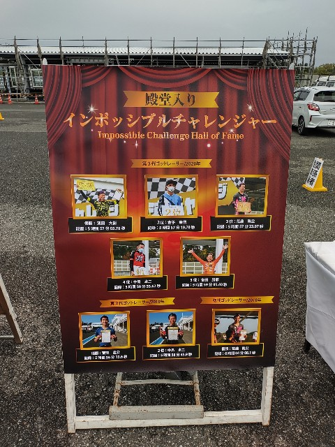 f:id:minatoyokohama303:20210411185139j:image
