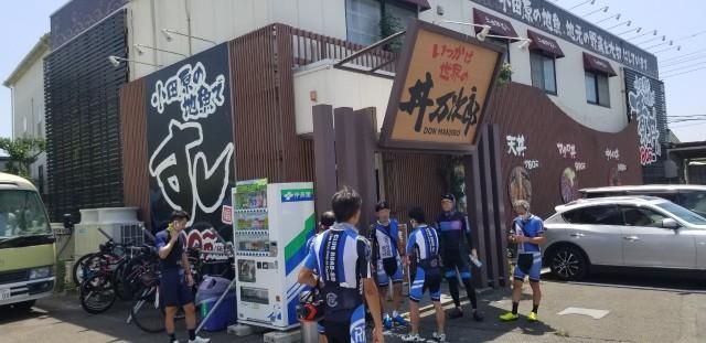 f:id:minatoyokohama303:20210725195210j:image