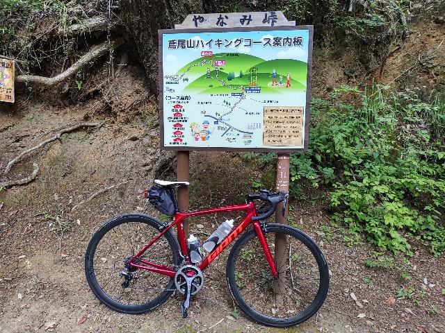 f:id:minatoyokohama303:20210729173509j:image