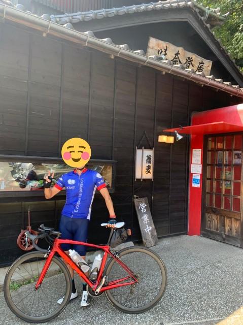 f:id:minatoyokohama303:20210729174727j:image