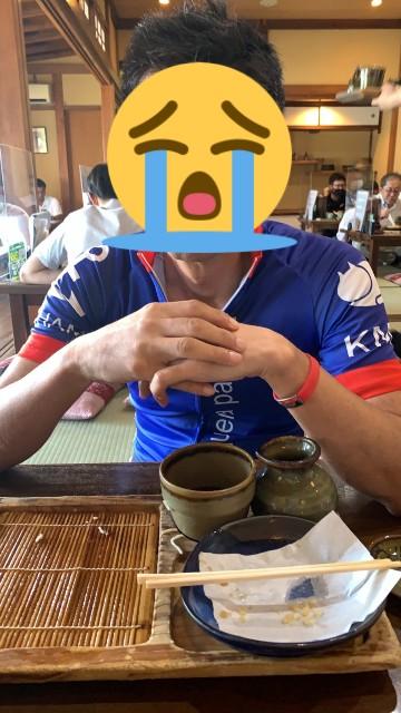 f:id:minatoyokohama303:20210729195249j:image