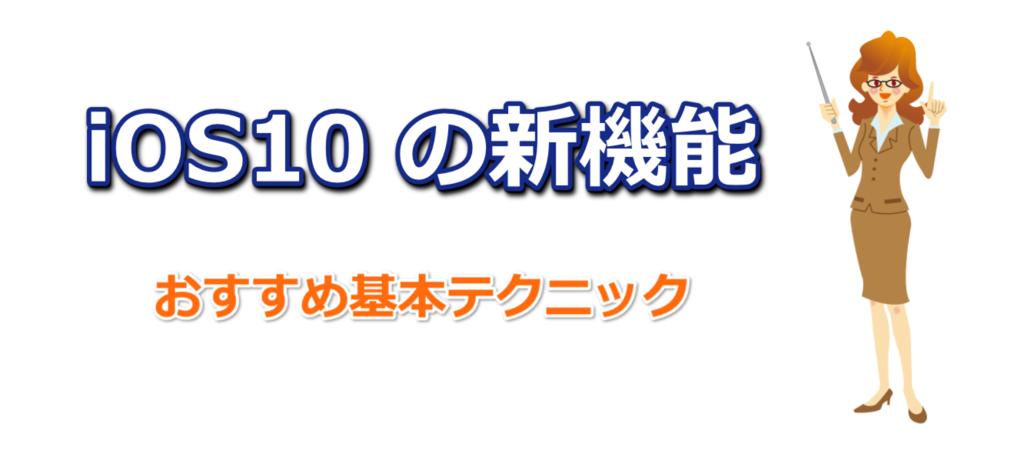 f:id:minatoyokohama7:20161201235458p:plain