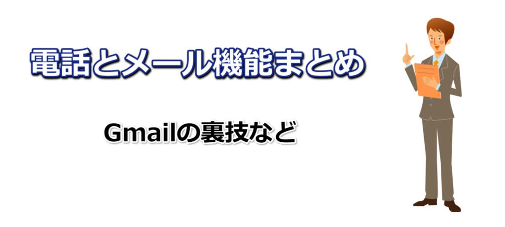 f:id:minatoyokohama7:20161201235945p:plain