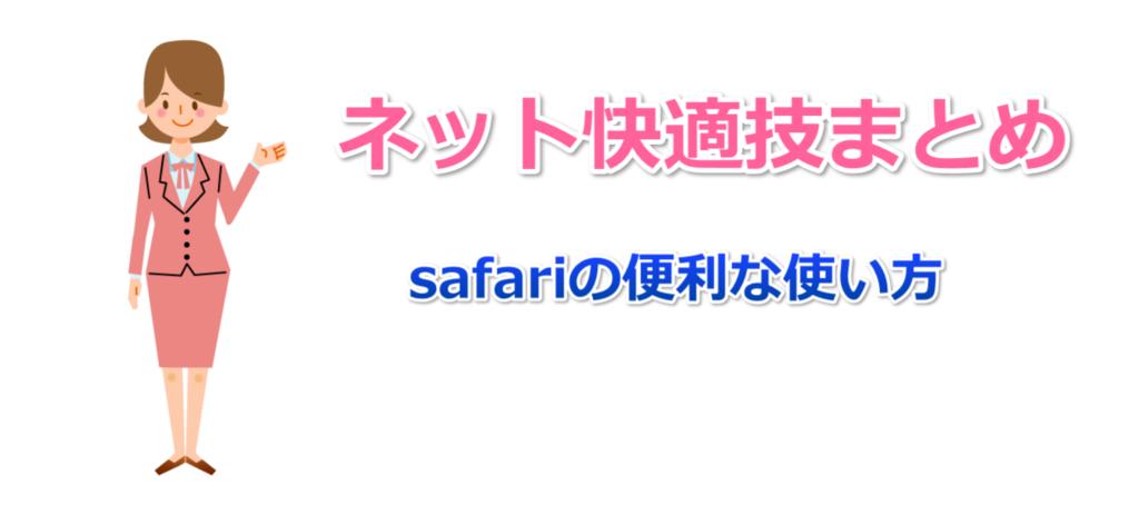 f:id:minatoyokohama7:20161202000305p:plain