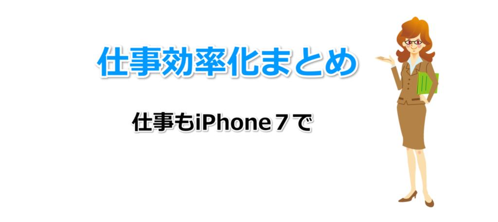 f:id:minatoyokohama7:20161202000933p:plain