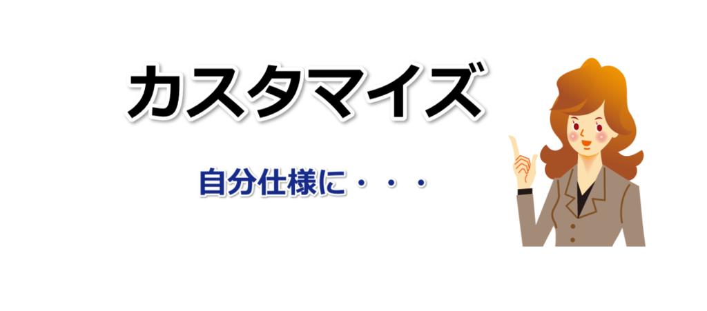 f:id:minatoyokohama7:20161202001211p:plain