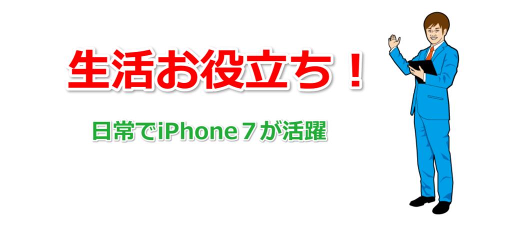 f:id:minatoyokohama7:20161202001419p:plain