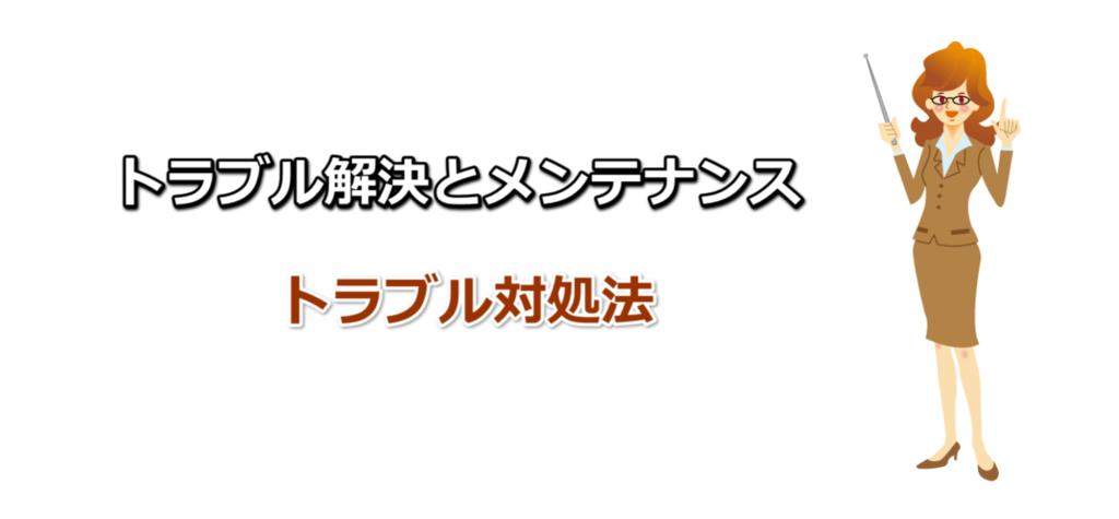 f:id:minatoyokohama7:20161202001647p:plain