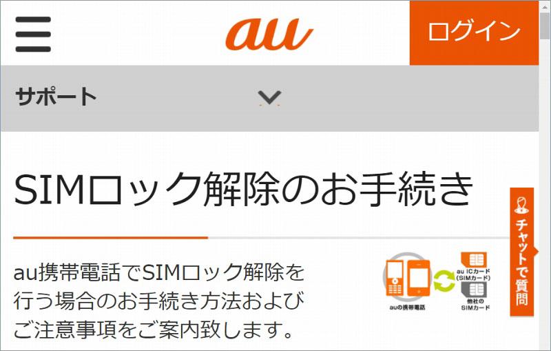f:id:minatsujimura:20180330151149j:plain