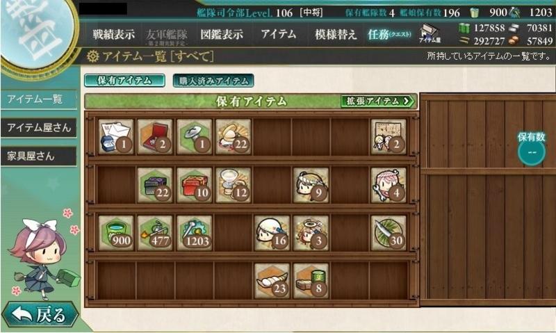 f:id:minatsukiquartz:20171017154632j:image