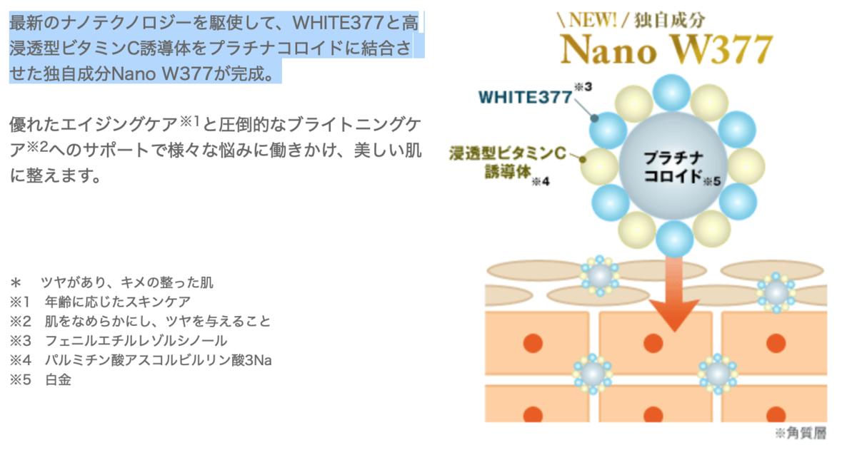 f:id:minatsukisasa:20190421013724p:plain