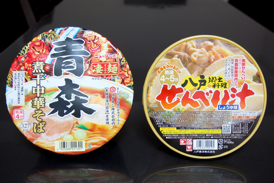 f:id:minayokobayashi:20160909155928j:plain