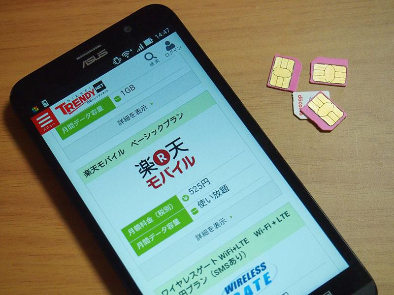 f:id:minayokobayashi:20160923131459j:plain