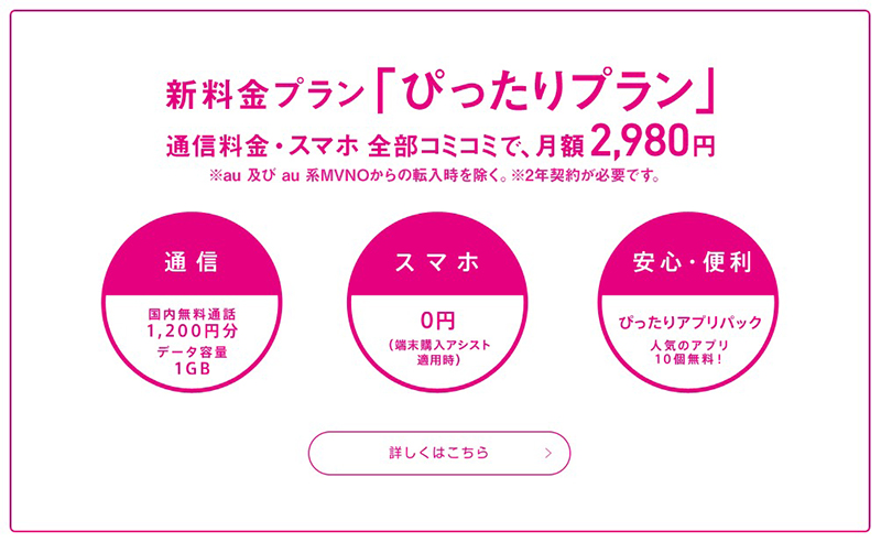 f:id:minayokobayashi:20160930145235j:plain