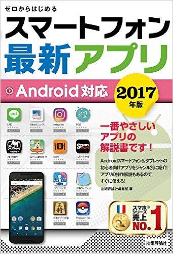 f:id:minayokobayashi:20170309235959j:plain