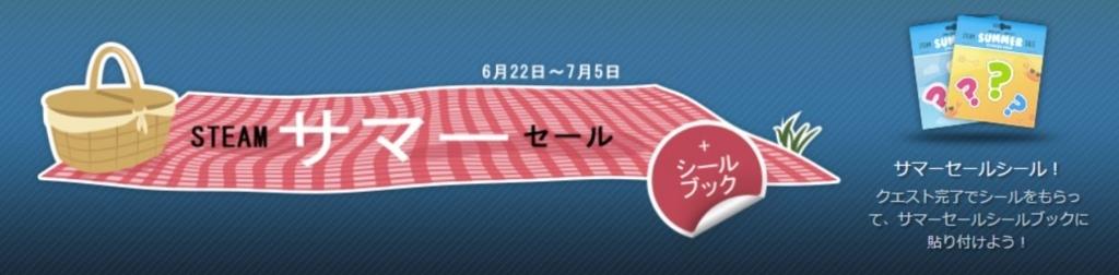 f:id:minayokobayashi:20170630060204j:plain