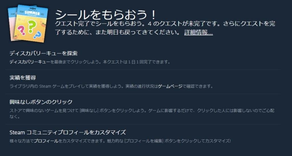 f:id:minayokobayashi:20170630060509j:plain