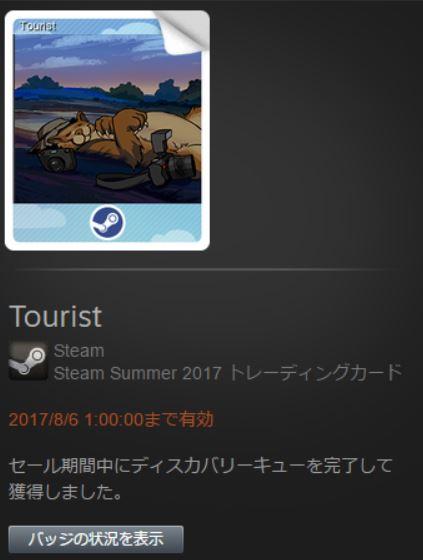 f:id:minayokobayashi:20170630060902j:plain