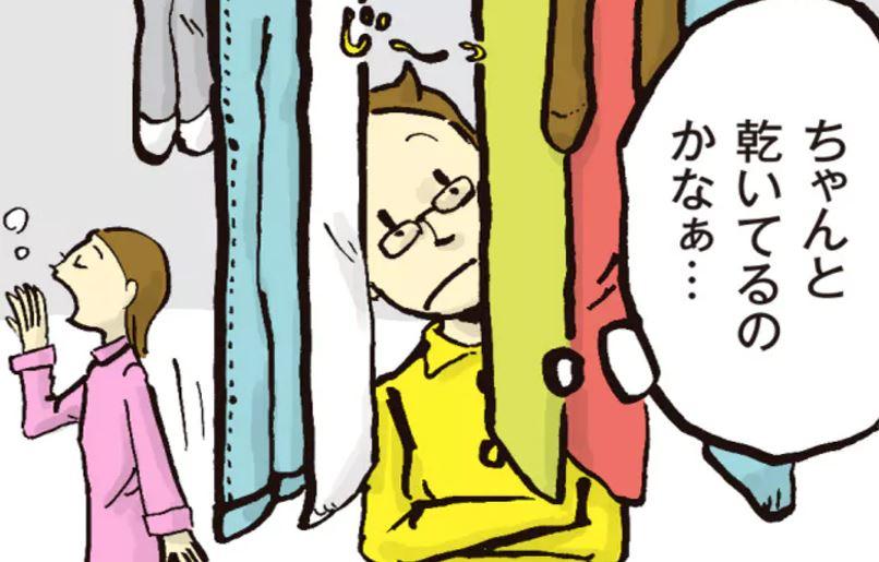 f:id:minayokobayashi:20170713132347j:plain