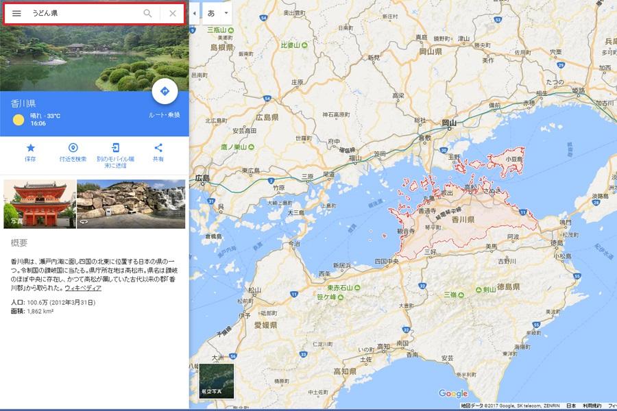 f:id:minayokobayashi:20170802160447j:plain