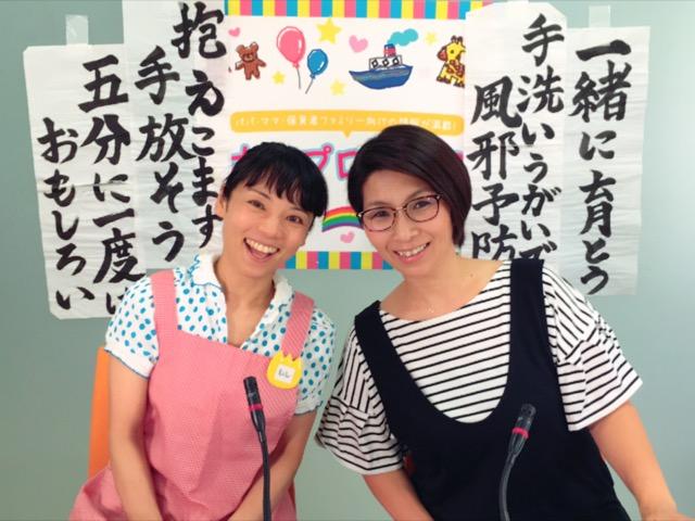f:id:minayokobayashi:20170817150733j:plain