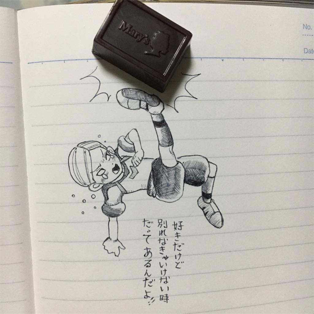 f:id:minazoko55:20161004090056j:image